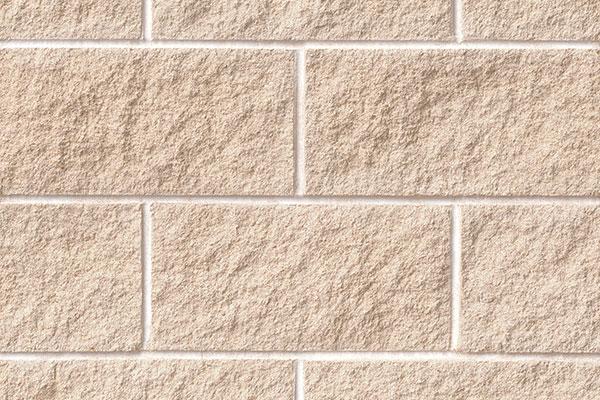 110 Austin Limestone Splitface